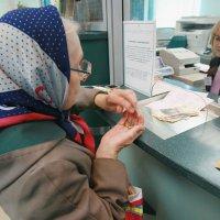 Возврата подоходного налога при покупке квартиры пенсионерам