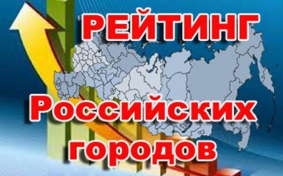 Владивосток держит первое место врейтинге наилучших городов РФ