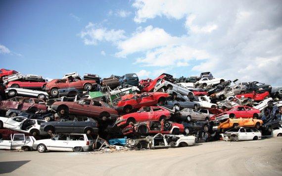 Картинки по запросу завод по утилизации автомобилей