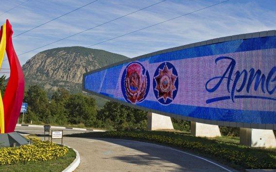 В Приморском крае построят филиал Артека