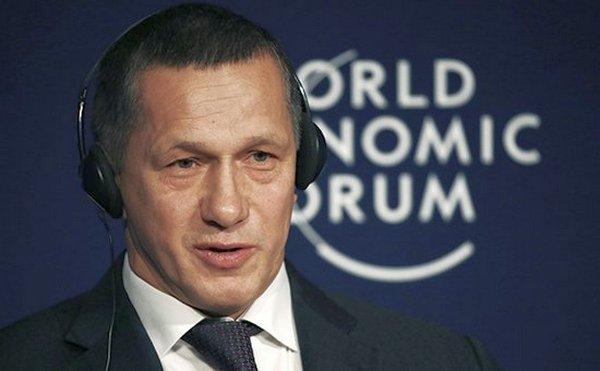 Вице-премьер Юрий Трутнев на форуме в Давосе